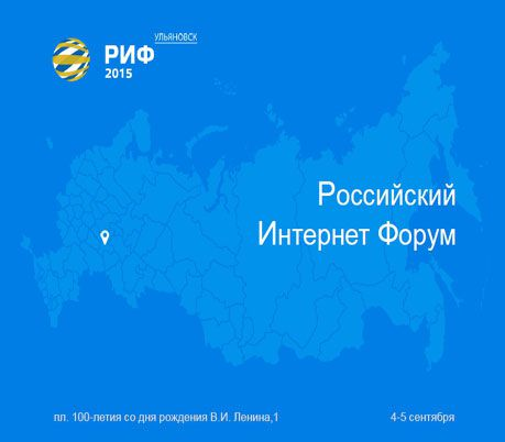 Venta reSearch Lab на РИФ.Ульяновск