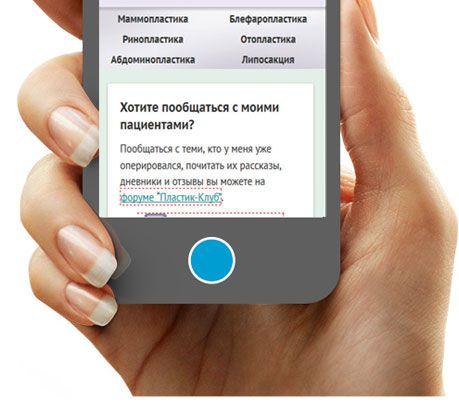 Как недорого увеличить конверсию мобильной версии