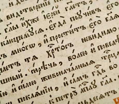 Что такое качественный текст?